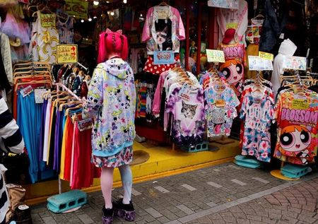 Japan Consumer Prices Stop Falling for First Time in 13 Months